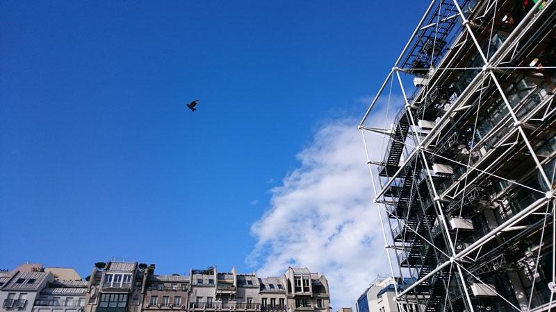 Le centre Pompidou photographié avec le smartphone Sony Xperia Z3, 05 2015, Ph. Moctar KANE.